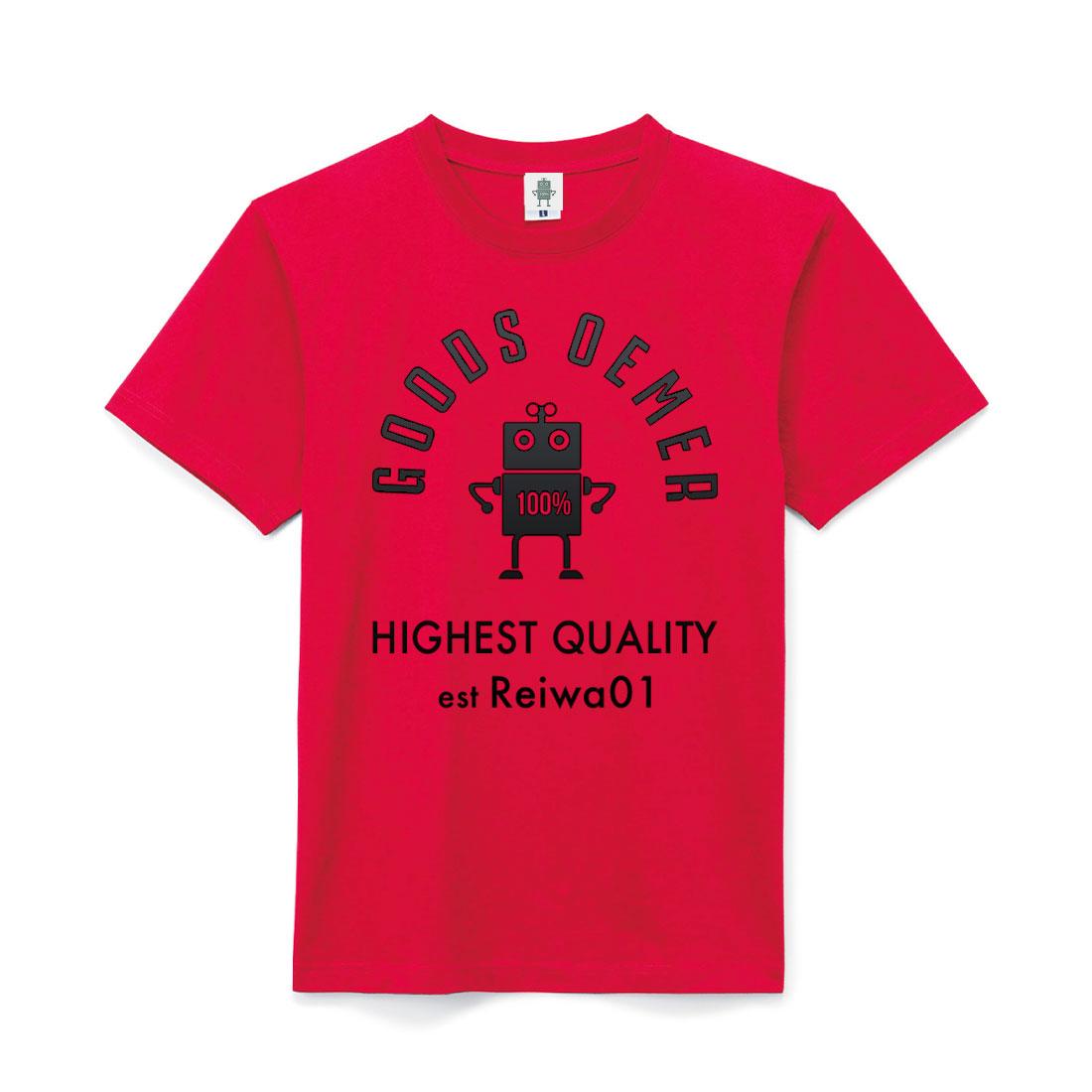 ヘヴィーコットン Tシャツ レッド