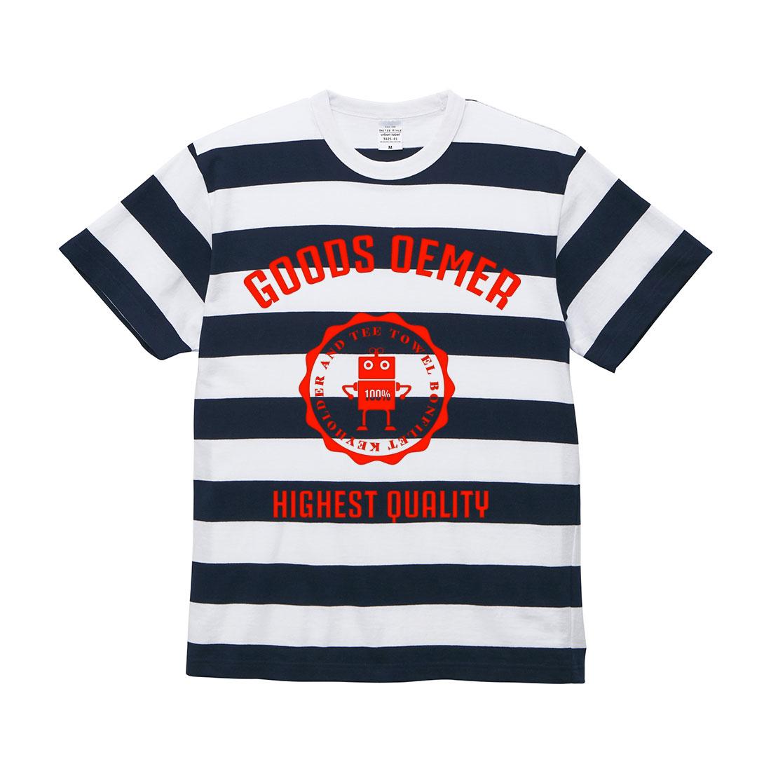 ボーダーTシャツ ネイビー
