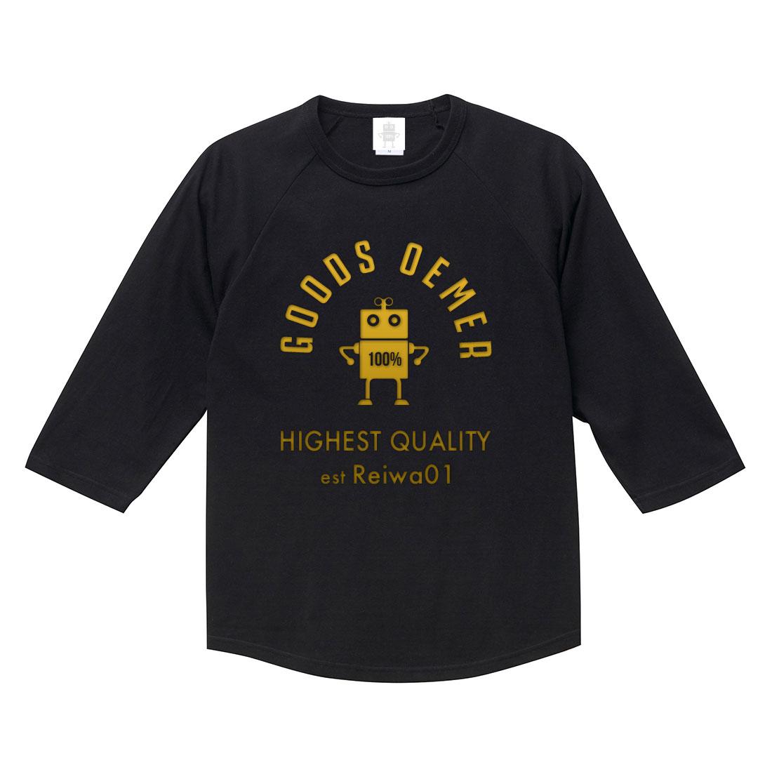 ラグランスリーブTシャツ ブラック