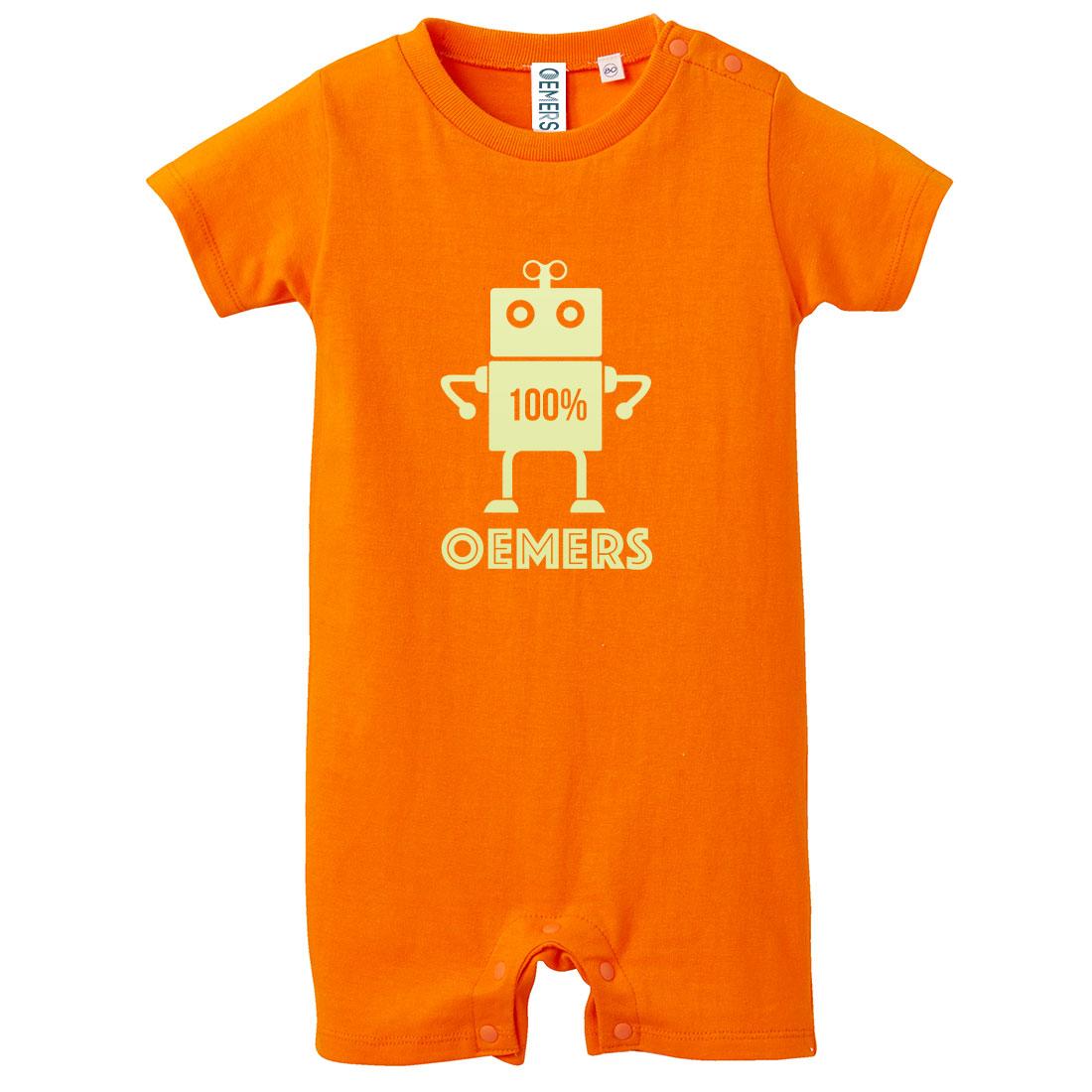 ロンパース オレンジ